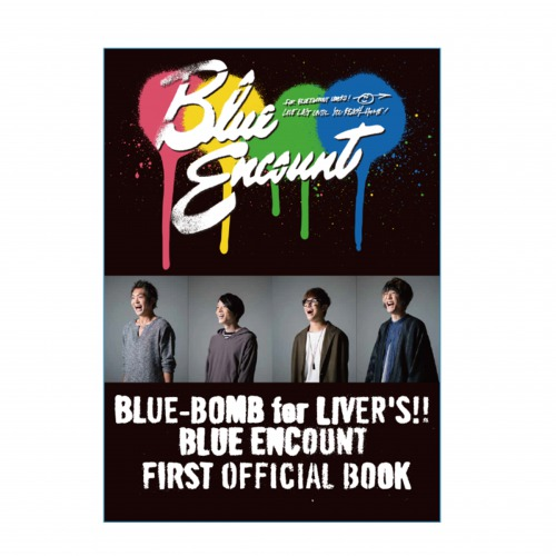 BLUE-BOMB for LIVER'S (FIRST OFFICIAL BOOK)