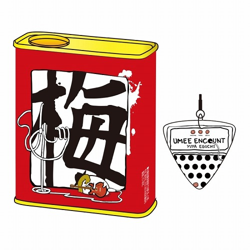 梅UMEE!! 缶+(ちょっとあなたの携帯を彩る)エグホンジャック