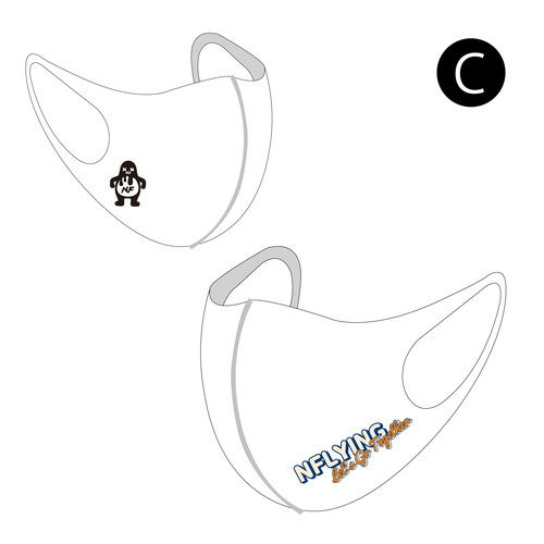 [N.Flying]ファッションマスク
