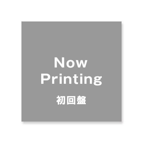 モン吉2ndアルバム「モン吉2」初回盤
