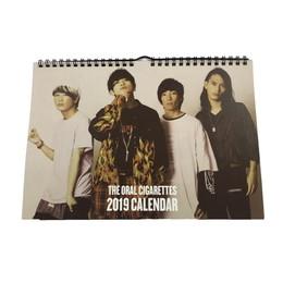 2019 オーラルカレンダー