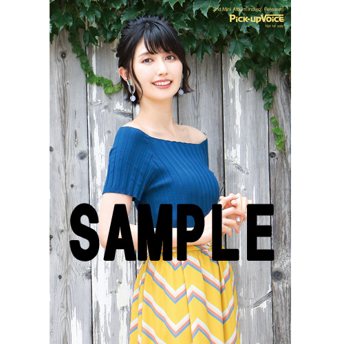 【2冊又は2種類以上のご注文はコチラ:[ 駒形友梨 ]特典フォト付:Pick-upVoice 9月号 vol.138