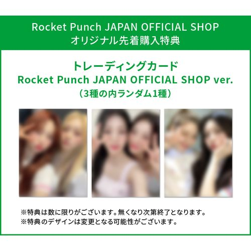 Japan Debut Mini Album「Bubble Up ! 」(初回限定盤A)【CD+DVD】