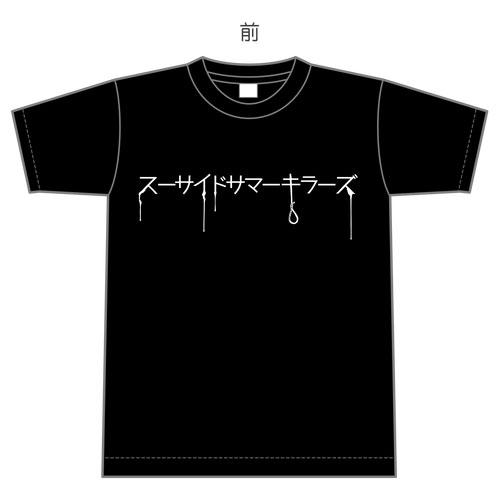 【R指定】スーサイドサマーキラーズ 3 Tシャツ