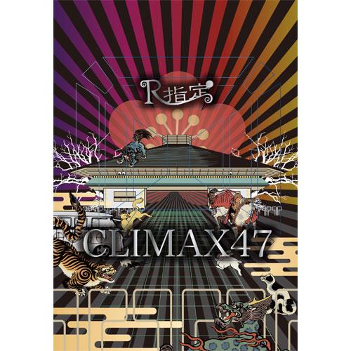 【R指定】『CLIMAX47』ツアーパンフレット