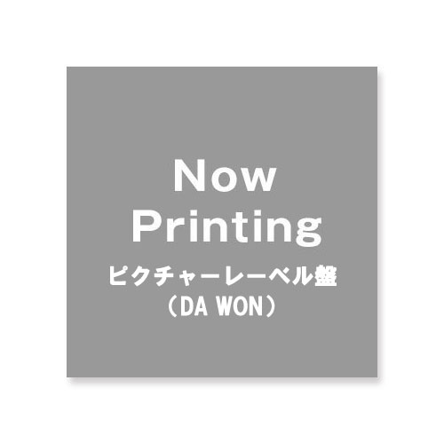 SF9 JAPAN 2nd アルバム「ILLUMINATE」 【DA WON:完全生産限定ピクチャーレーベル盤】