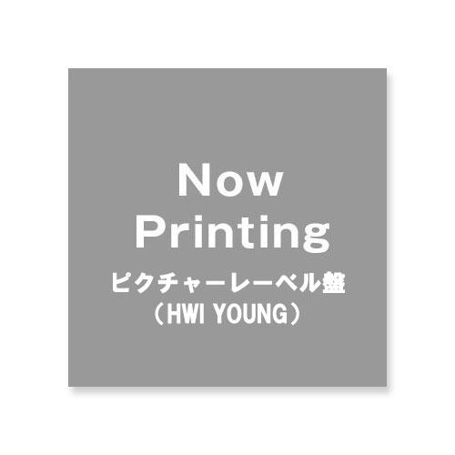 SF9 JAPAN 2nd アルバム「ILLUMINATE」 【HWI YOUNG:完全生産限定ピクチャーレーベル盤】