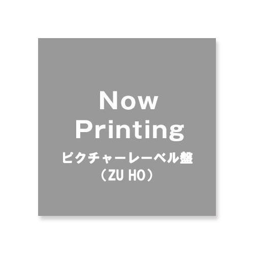 SF9 JAPAN 2nd アルバム「ILLUMINATE」 【ZU HO:完全生産限定ピクチャーレーベル盤】