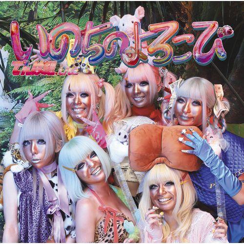「いのちのよろこび」初回限定盤A(CD+DVD)
