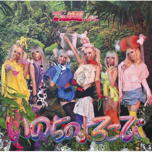 「いのちのよろこび」通常盤(CD)