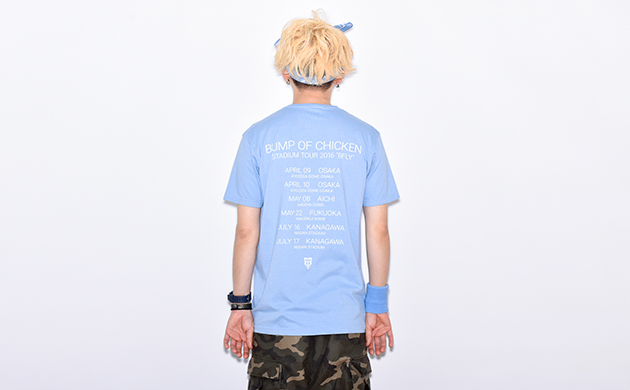 BFLY Tour TEE LIGHT BLUE