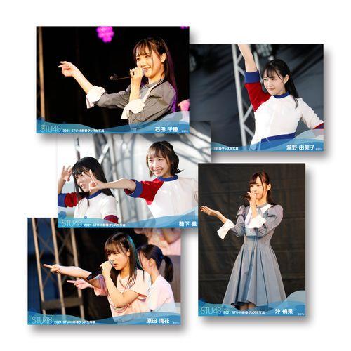 STU48 2021新春グッズ 個別セット