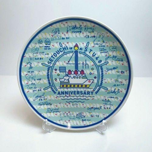 STU48 4th Anniversary 記念プレート