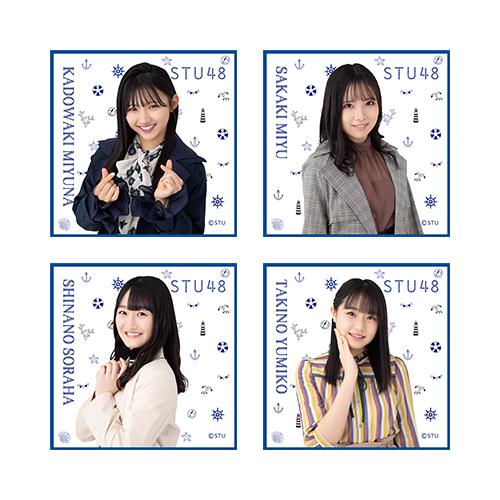 STU48 個別肖像ハンドタオル(マリン柄)