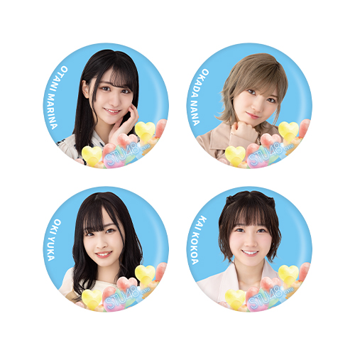 STU48号ラストシップ公演 ランダム缶バッジ
