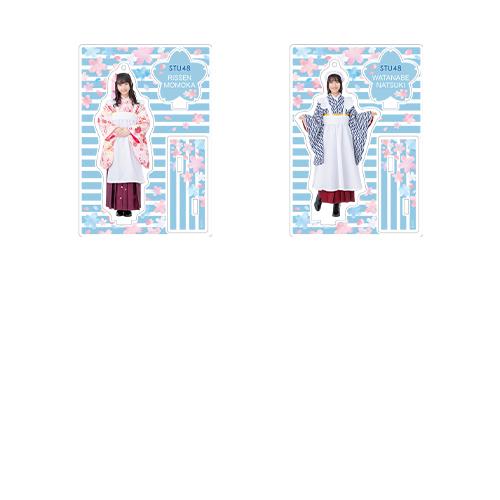 STU48 -桜- 個別アクリルスタンド