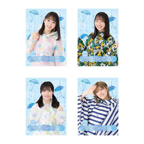 STU48 個別A4クリアポスター(レインコート衣装)