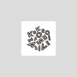 KOKOROZASHI リストバンド
