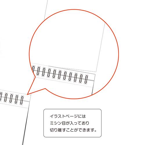 『KOBUKURO CALENDAR 2021』(卓上カレンダー付)