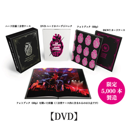 【DVD】1st LIVE DVD&Blu-ray「UNOFFICIAL DINING TOUR 2017 at 日本武道館」完全生産限定盤