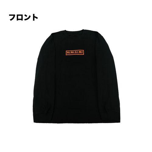 HANAGAMI ロンT/橙
