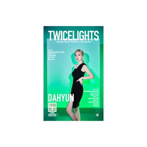 TWICE WORLD TOUR 2019 'TWICELIGHTS' IN JAPAN タペストリー【DAHYUN】