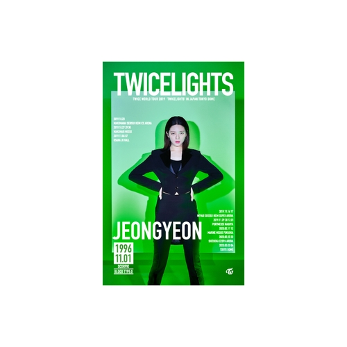 TWICE WORLD TOUR 2019 'TWICELIGHTS' IN JAPAN タペストリー【JEONGYEON】