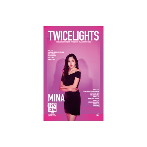 TWICE WORLD TOUR 2019 'TWICELIGHTS' IN JAPAN タペストリー【MINA】