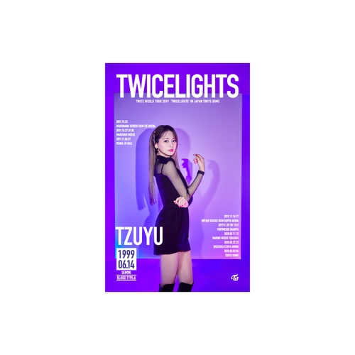 TWICE WORLD TOUR 2019 'TWICELIGHTS' IN JAPAN タペストリー【TZUYU】