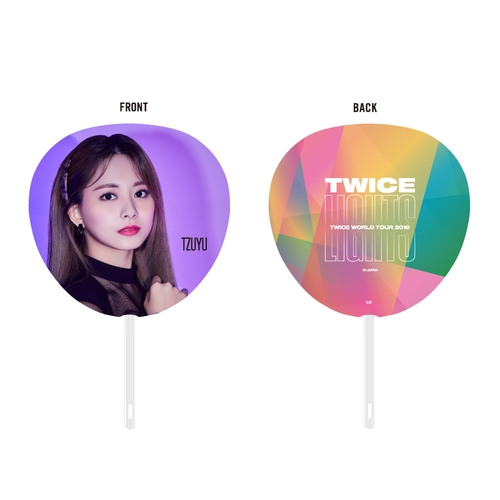TWICE WORLD TOUR 2019 'TWICELIGHTS' IN JAPAN TOKYO DOME うちわ【TZUYU】
