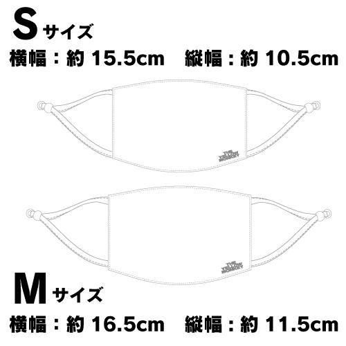 LOVIN produce キス魔スク【Mサイズセット】