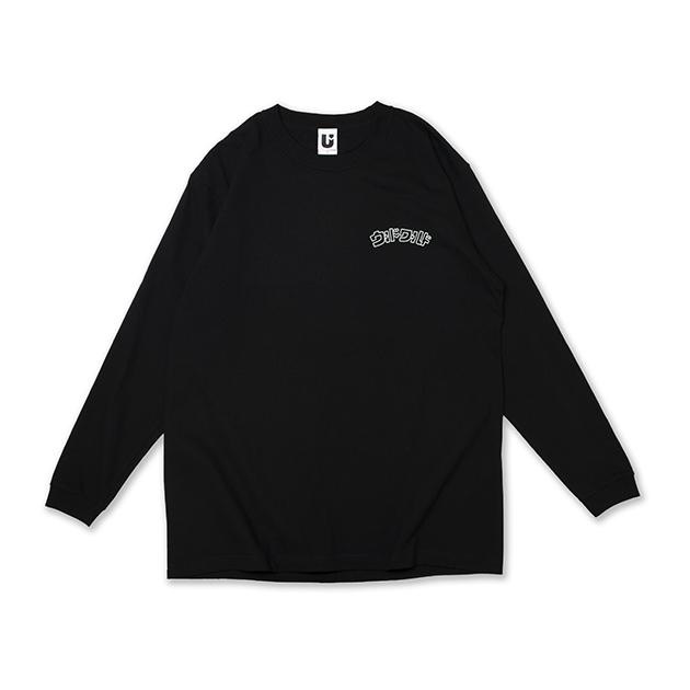ロングスリーブTシャツ【B】UNIVERSE (ブラック/蓄光)