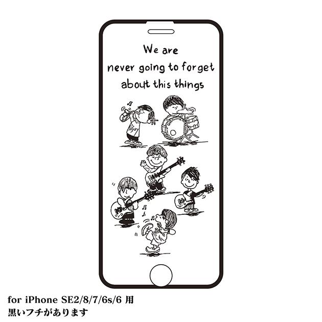 【誠果 Produce】液晶保護 強化ガラススクリーン (iPhone SE2/8/7/6s/6 用)