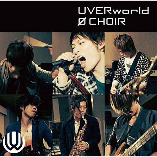 【UVERworld】0 CHOIR(通常盤)