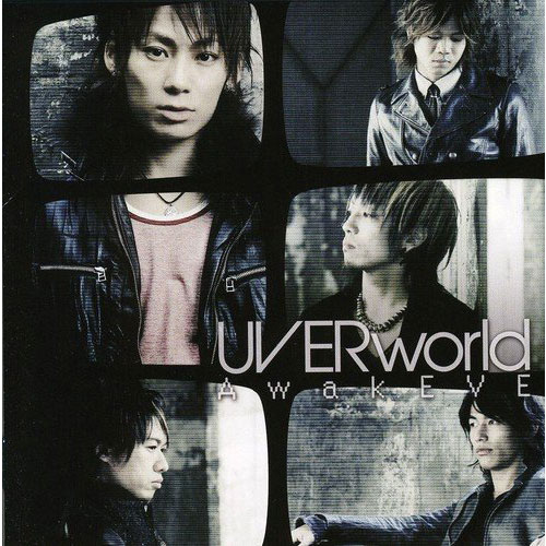 【UVERworld】AwakEVE