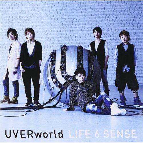 【UVERworld】LIFE 6 SENSE