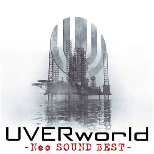 【UVERworld】Neo SOUND BEST