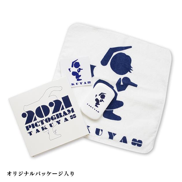 TAKUYA∞ ピクトグラムセット
