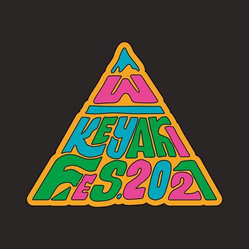 【通常配送】W-KEYAKI FES.2021 キャップ