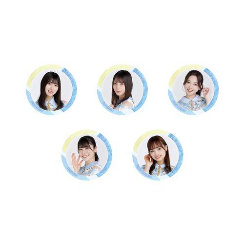 【通常配送】日向坂46ランダム缶バッジ(全22種)