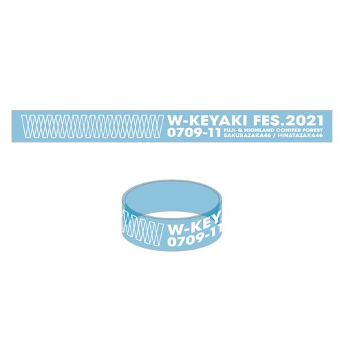 【通常配送】W-KEYAKI FES.2021 ラバーバンド