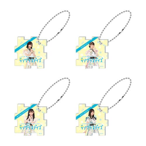 STU48 【瀬戸内サマーツアー2021 サングラスデイズ】 ランダムパズルチャーム