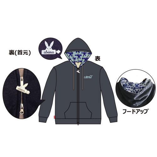 【阿部真央】ダブルジップパーカー(らいぶNo.7)