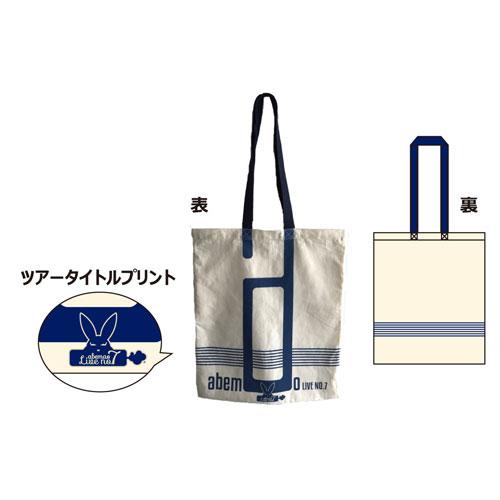【阿部真央】トートバッグ(らいぶNo.7)