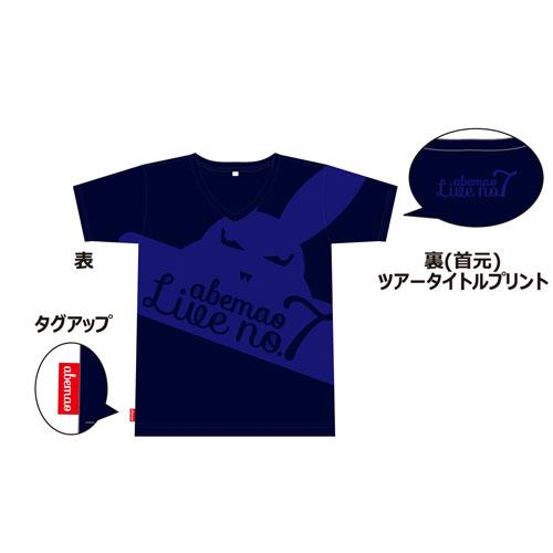 【阿部真央】VネックTシャツ(らいぶNo.7)