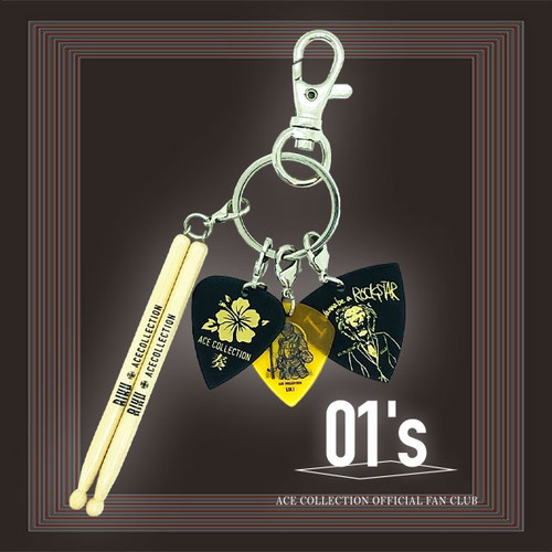 【ACE COLLECTION】01's会員限定 PICK&DRUMSTICK KEYCHAIN