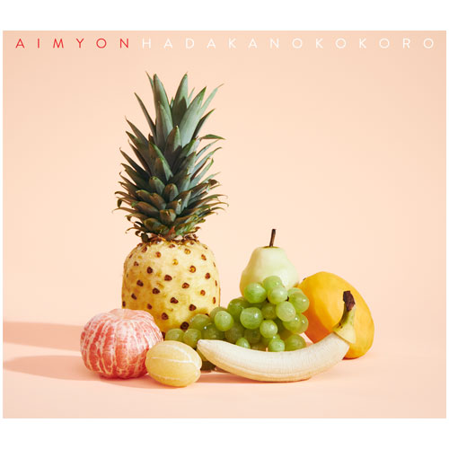 10th Single「裸の心」&ジグソーパズルセット