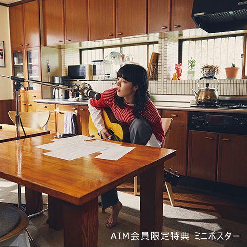【AIM会員限定】3rd Full Album「おいしいパスタがあると聞いて」通常盤(限定ミニポスター付き)