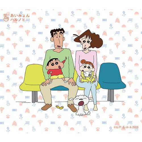【AIM会員限定】7th Single「ハルノヒ」(限定ポストカード付き)
