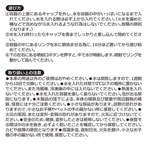 ウォーターゲーム【AIMYON TOUR 2019-20】